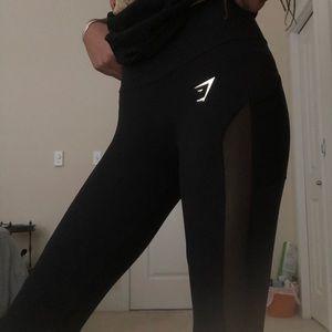 gymshark sleek aspire active leggings